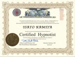 IHF_Hypno