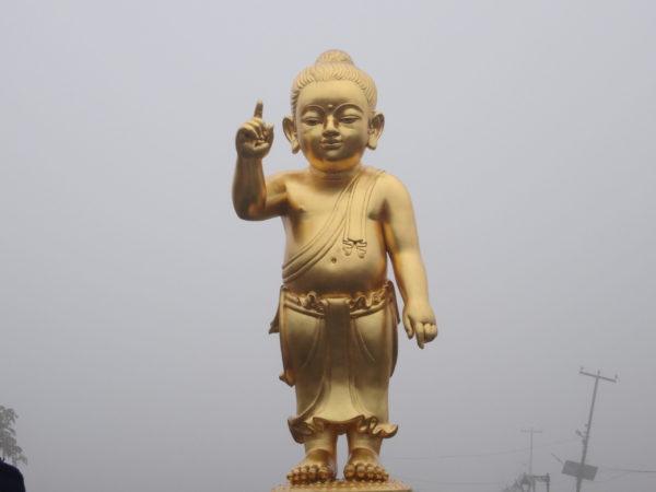 ネパールルンビニ園